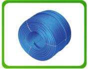 lina zbrojona 16mm niebieska