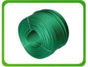 lina zbrojona 16mm zielona